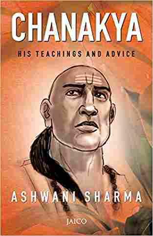 Chanakya: