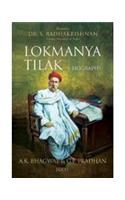 Lokmanya