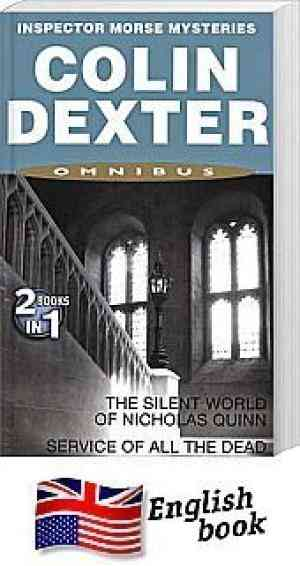 Buy Duos by Colin Dexter online in india - Bookchor | 9780330457828
