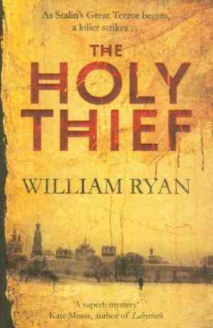 Buy The Holy Thief by William Ryan online in india - Bookchor | 9780230746572