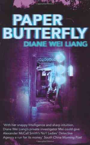 Buy Paper Butterfly by Diane Wei Liang online in india - Bookchor   9780330469494