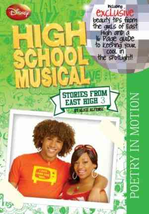 Buy Disney High School Musical: Poetry in Motion by Hannah Montana online in india - Bookchor   9781407531342