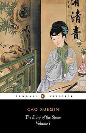 Buy The Golden Days: The Story of the Stone, Chapters 1 26 by Cao Xueqin online in india - Bookchor | 9780140442939