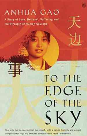 Buy To the Edge of the Sky by Anhua Gao online in india - Bookchor | 9780140287240