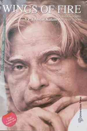 Buy Wings of Fire: An Autobiography by A P J Abdul Kalam online in india - Bookchor   9788173711466