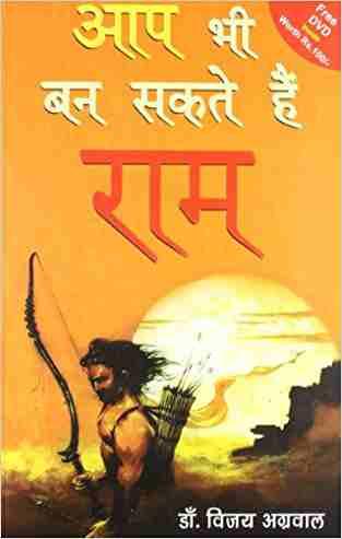 Buy आप भी बन सकते हैं राम by डॉ. विजय अग्रवाल online in india - Bookchor | 9789380496191