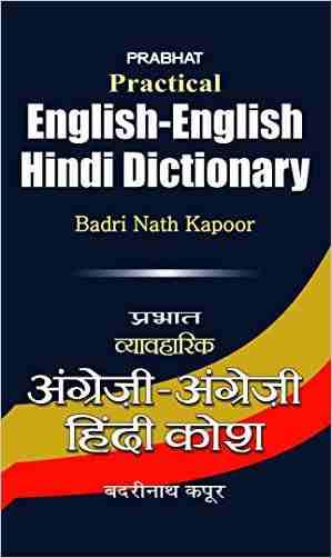 Practical English Hindi Dictionary