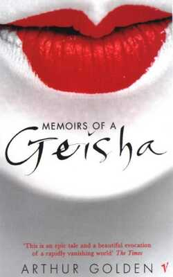Buy Memoirs of a Geisha by Arthur Golden online in india - Bookchor   9780091873615