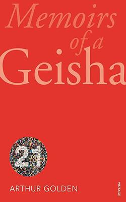 Buy Memoirs Of A Geisha by Arthur Golden online in india - Bookchor   9780099552147