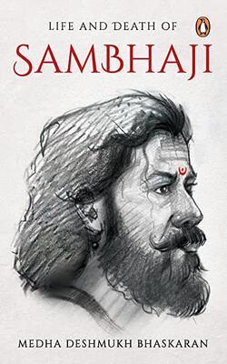 The-Life-and-Death-of-Sambhaji