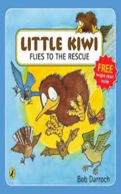 Little-Kiwi-flies-to-the-rescue