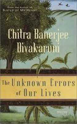 The-Unknown-of-Errors-of-Our-Lives