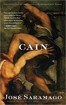 Buy Cain by Jose Saramago online in india - Bookchor | 9780547840178