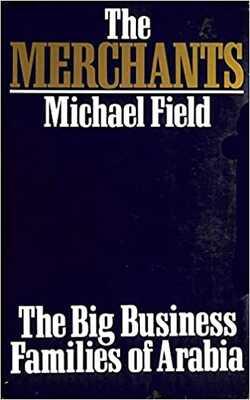 The-Merchants