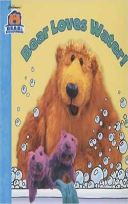 Bear-loves-water!