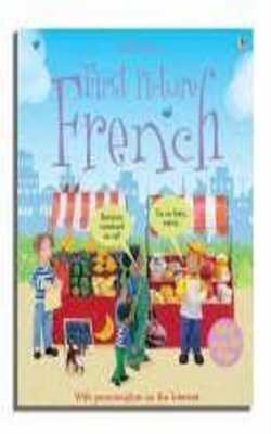First-Picture-French-(First-Picture-Language-Books)-Board-book