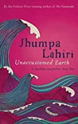 Unaccustomed-Earth