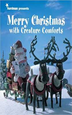 Merry-christmas-with-creature-comforts