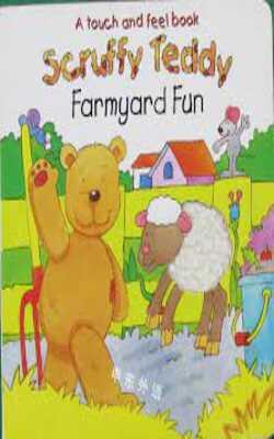 Scruffy-Teddy-Farmyard-fun-touch-and-feel-book