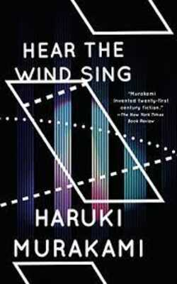 Wind/Pinball:-Hear-the-Wind-Sing-and-Pinball