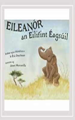 Eileanar-An-Eilifint-Aagsail