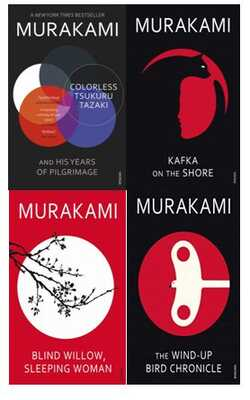 Murakami Set o...