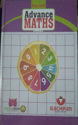 PLAY-WITH-ADVANCE-MATHS-LEVEL--II--Paperback