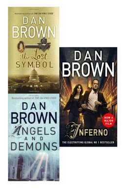 Buy Dan Brown Special Cover by Dan Brown online in india - Bookchor   9781310392376