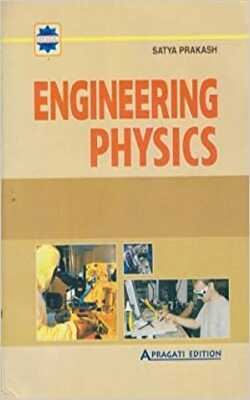 Engineering-Physics