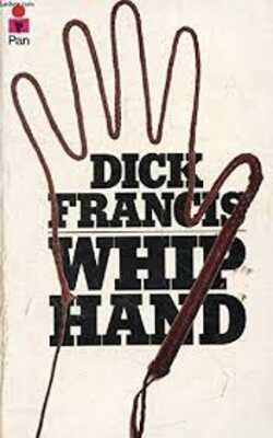 Whip-Hand-by-Dick-Francis-Paperback