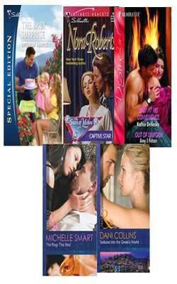 Hardcore-romance-Set-of-5-Books-Paperback
