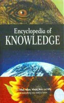 Encyclopedia-Of-Knowledge