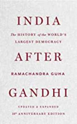 India-After-Gandhi-10th-anniversary-Edition(Signed-by-Author)