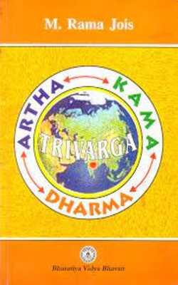 Trivarga-Siddhanta