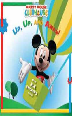 Mickey-mouse---Up,Up,-And-Away!