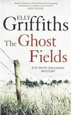 The-Ghost-Fields