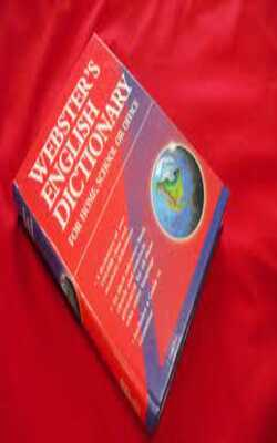 Buy English Dictionary by Webster's  online in india - Bookchor | 9781842051351