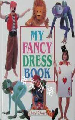 MY-FANCY-DRESS-BOOK-(My-Craft-Book)