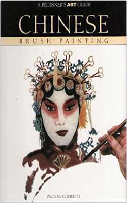 Chinese-Brush-Painting