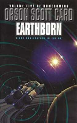 Earthborn:Volume-Five-of-Homecoming
