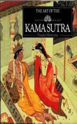 Buy The Art of Kama Sutra by Douglas Mannering online in india - Bookchor | 9781858136516