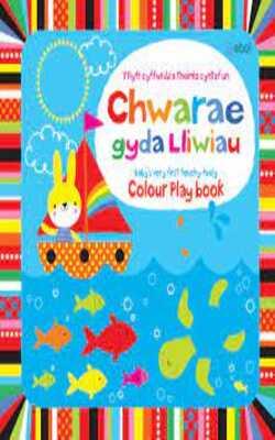 Colour-play-book