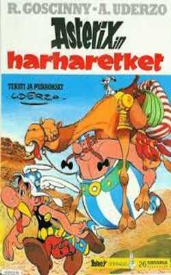 Buy L'Odyssee d'Asterix Hardcover by Goscinny , Uderzo online in india - Bookchor | 9782864970040
