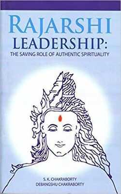 Rajarshi-Leadership