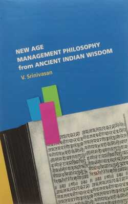 Buy New age management philosophy from ancient indian wisdom by V. Srinivasan online in india - Bookchor | 9788174364739