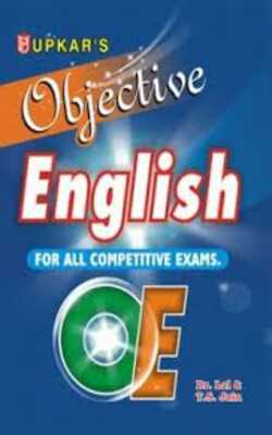 Objective-English(For-all-Competitive-exams)
