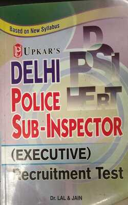 Delhi-Police-SubInspector-(Executive)-Recruitment-Test-Paperback