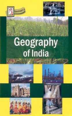 Buy Geography of india by Spectrum Editorial Board online in india - Bookchor   9788179304617