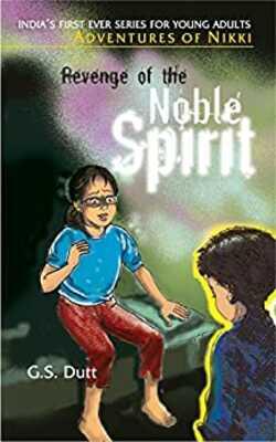 Revenge-of-the-Noble-Spirit