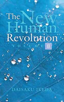 New-human-revolution-vol-8